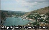 Новогодние туры в Крыму